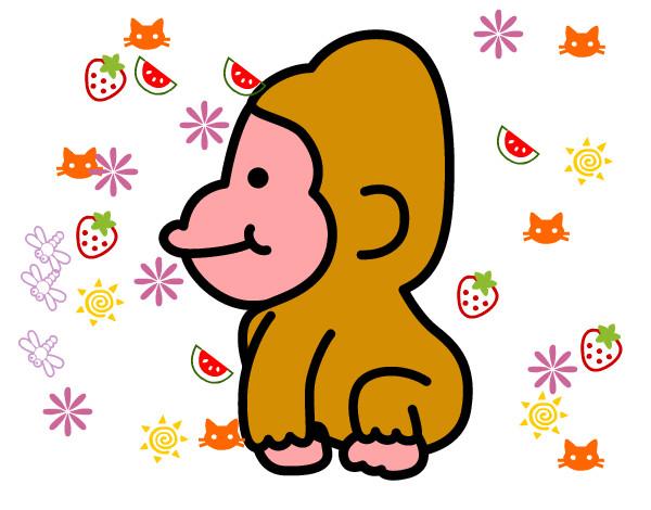 Dibujo De Gorila Bebé Pintado Por Esti8 En Dibujosnet El Día 26 02