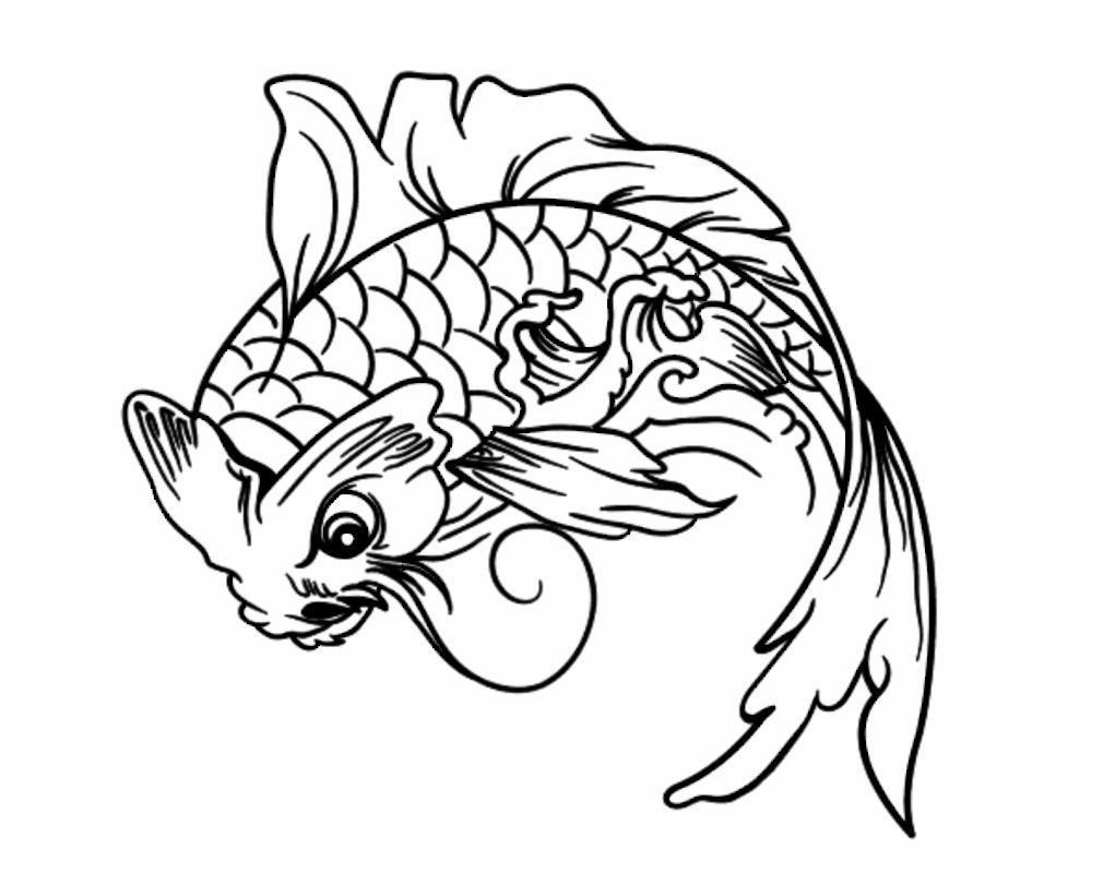 Dibujo de pez koi pintado por en el d a 19 04 for Imagenes de peces chinos