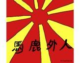 Bandera Sol naciente