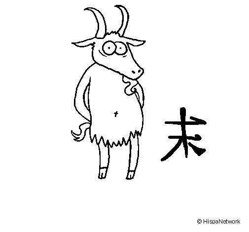 Dibujo de Cabra 4 para Colorear