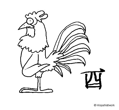 Dibujo de Gallo 3 para Colorear