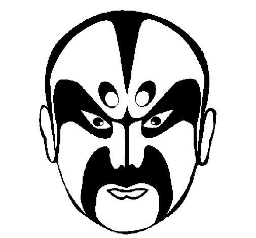 Dibujo de Luchador asiático para Colorear