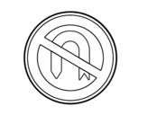 Dibujo de Media vuelta prohibida para colorear