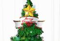Jugar a Abeto navideño de la categoría Juegos de navidad